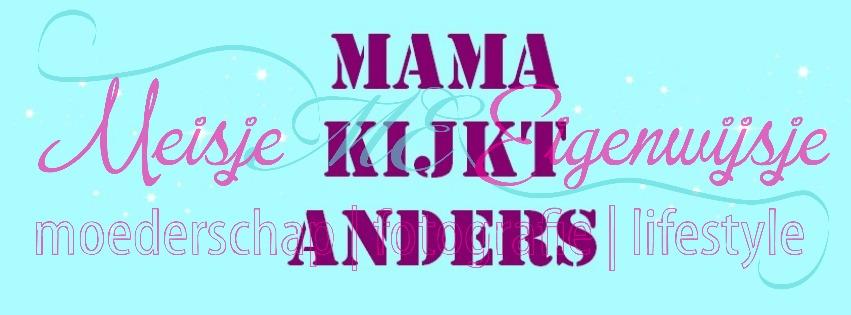 mama-kijkt-anders-1